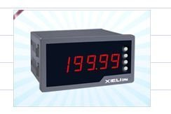 Altii Hi & low settable display meter